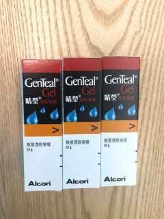 全新未開封Alcon Genteal Gel 晴瑩潤眼啫喱 (眼藥水contact lens eye mask)