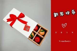 CNY Cake Pop 🍊