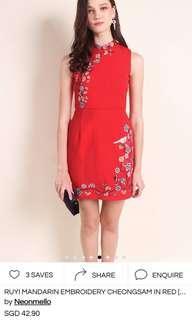 Neonmello Ruyi embroidery cheongsam dress (brand new)