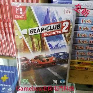 全新Switch Gear club 2 行貨 中英文版