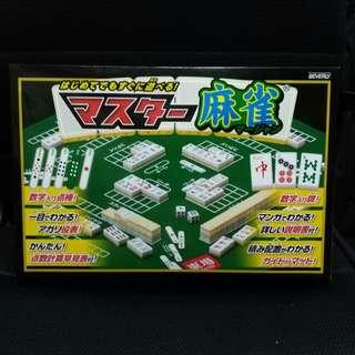 Japan brand Mahjong (majong) set (smaller size)