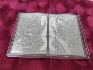 Ghost/Shadow/Metal replica of Dragonball GT Card Super Battle Power Level Series Part 19 cards 01 and 02