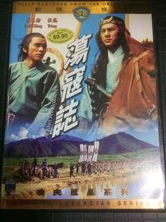VCD Shaw Brother Fully restored from original film