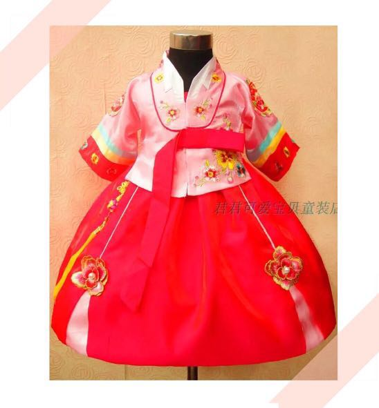 ca355a29c Brand new Korean Hanbok Traditional Dress Event Costume(100cm), Babies &  Kids, Girls' Apparel, 1 to 3 Years on Carousell
