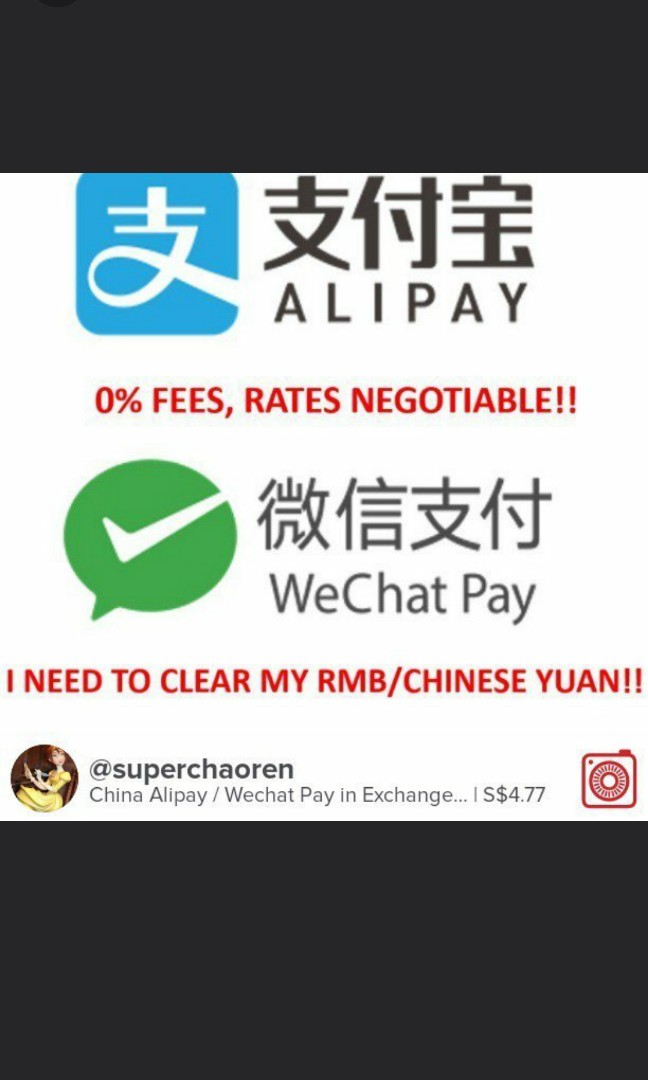 China Alipay Wechat Pay Taobao Wallet Top up (Rate 4 95 to 5 02)