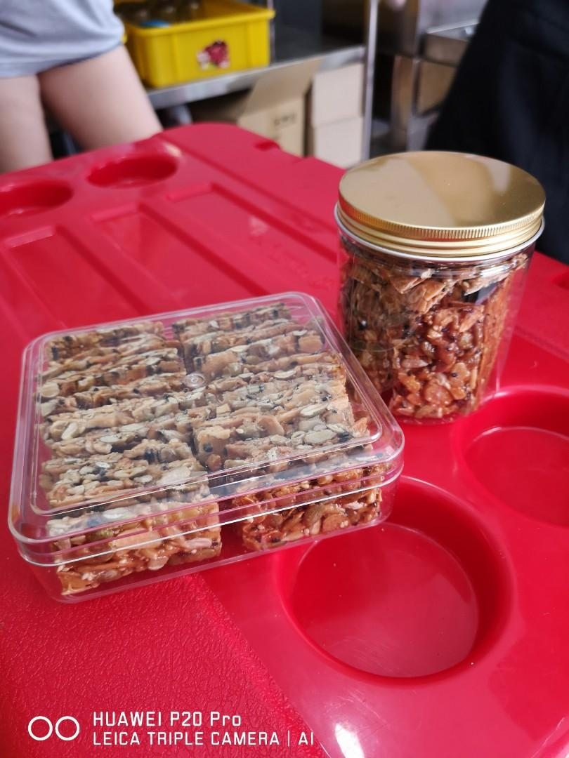 CNY Nuts cookies