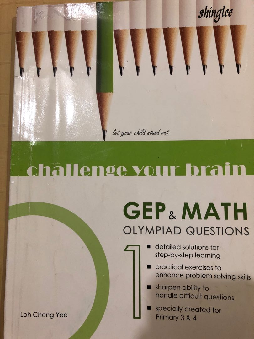 GEP & Math Olympiad Questions