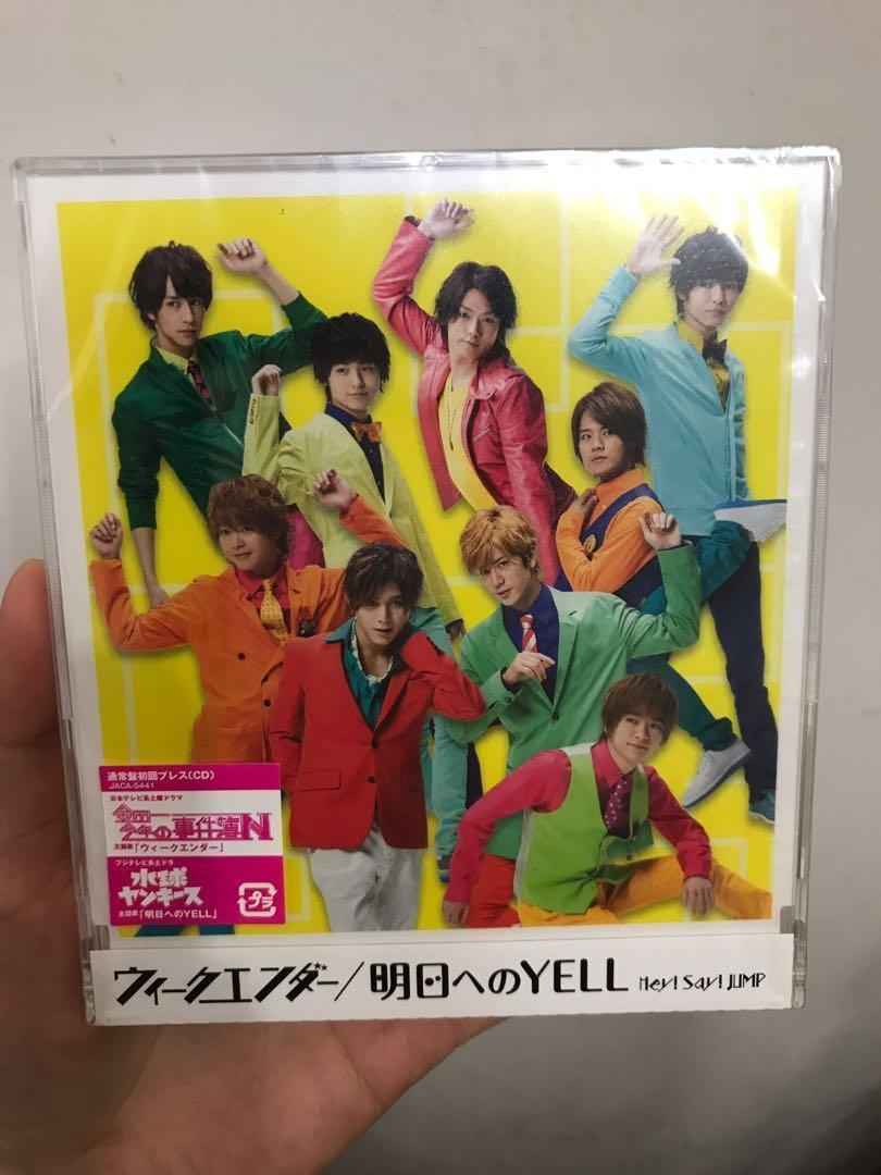 Hey! Say! JUMP - Weekender/明日へのYell 日版通常盤初回CD
