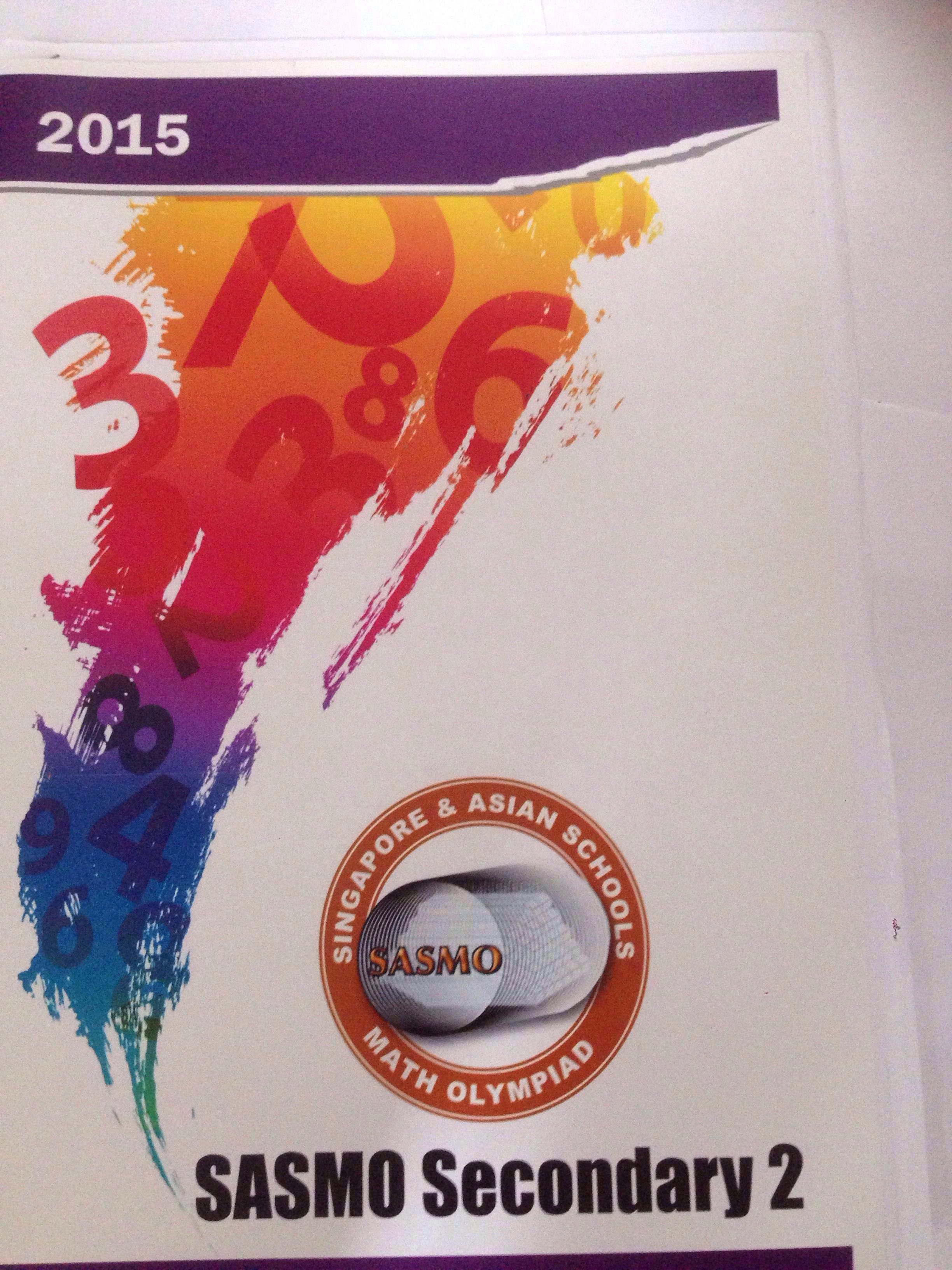 SASMO Sec 2 2015   math olympiad   competition   exam paper   SASMO sec 1  2015