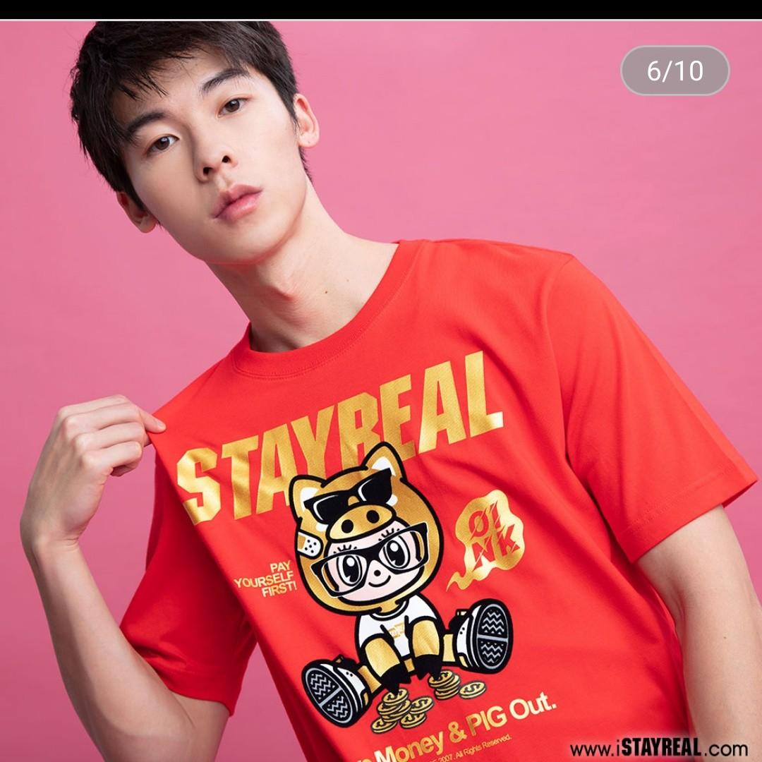 STAYREAL 噗~豬豬鼠小小 Pig Year T-shirt (Delivery MID-FEBRUARY)
