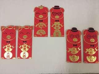 Cutie red packet