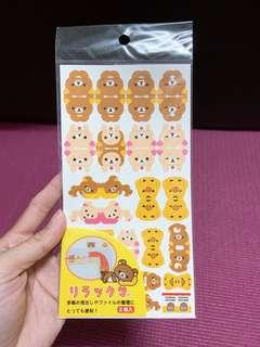 🚚 Rillakuma bookmark / sticker organiser / file organiser