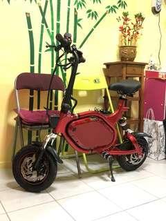 AM Glory E Scooter