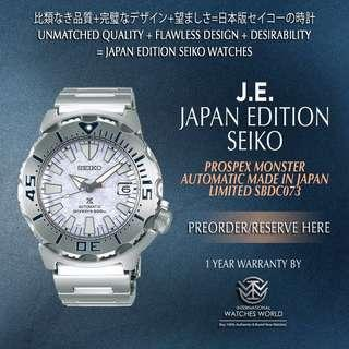 SEIKO JAPAN EDITION PROSPEX MONSTER AUTOMATIC SBDC073 MADE IN JAPAN LIMITED
