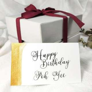 Personalised Birthday Card | Calligraphy | DIY Cards