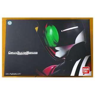 Kamen Rider Decade CSM Rider Card