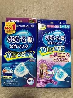日本加濕口罩