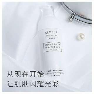🚚 熊果素身體乳 美白香體保濕潤膚身體乳
