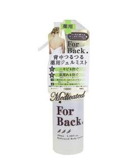 Pelican For Back 背部啫喱噴霧 100ml 日本