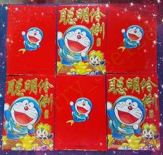Red packet 小叮当