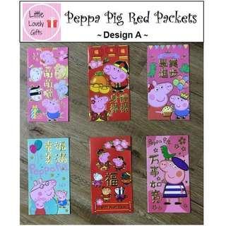 Peppa Pig Red Packets Ang Pow (Big)