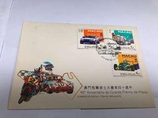 澳門格蘭披士大賽四十週年郵票