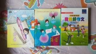 Secondary School Chinese Model Essay Books