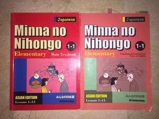🚚 Minna no Nihongo Elementary 1-1 (Main textbook and grammatical notes)