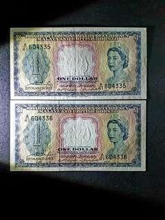 1953 Malaya &British Borneo Queen Elizabeth ll $1 Banknote 2running number A/61  36,35  AU