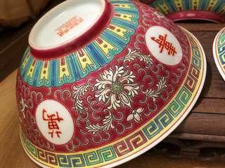 "Jingdezhen porcelain 红万寿无疆6.5""大碗"