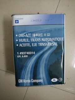 Oil -A/T trans automatique