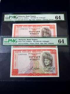 🇲🇾 Bundle Sale~Malaysia 1st Series And 4th Series RM10 Banknote~PMG 64 Choice Uncirculated