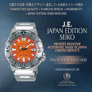 SEIKO JAPAN EDITION PROSPEX MONSTER AUTOMATIC MADE IN JAPAN SBDC075 LIMITED