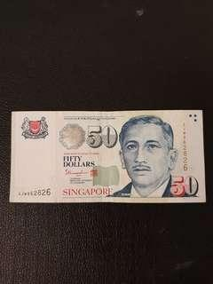 SG $50 Dollar Note with Fancy Number
