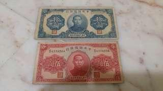 1940 孙中山 five yuan ten yuan sun yat sen