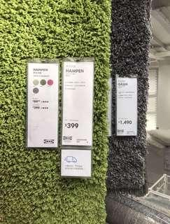 全新未用 Ikea Hampen 地毯