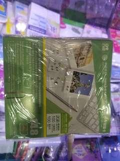 中國移動10日2GB+100分鐘通話 上網卡 電話卡 數據卡 大陸上網卡