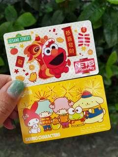 Sanrio Elmo Ezlink Card