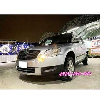 【 可全額貸 可超貸 俗又大碗的進口休旅車來嘍~ 】  2010年 Skoda 司可達 Yeti 亞悌 1.2 TSI