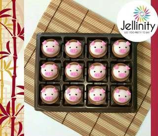 CNY 2019 Piglets Mini Bites Set