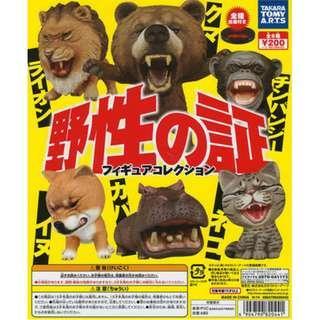 Takara Tomy A.R.T.S Gachapon 2nd Impact Animal Series