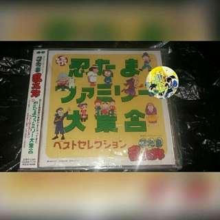 忍者亂太郎 1999年 CD  歌曲  大集合 卡通 亂太郎 小丸 新丁 動畫 CD