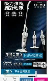 🚚 CHIMEI手持X直立吸塵器VC-SA1PHO