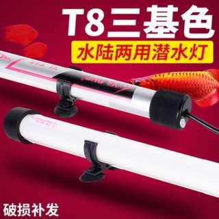 CNY SALES!  Xilong T8 (White / Red) Tanning Light for Aquarium Fish Tank / External or Submersible ok