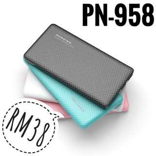 NEW Original Pineng Powerbank PN-958 10,000 mAh Lithium Polymer (Postage Only)