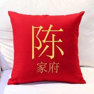 Chinese New Year - Personalised Cushions