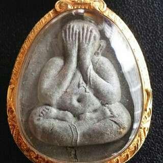 Luang Pu Toh Wat Pradochimplee Pidta Jumbo Sorng