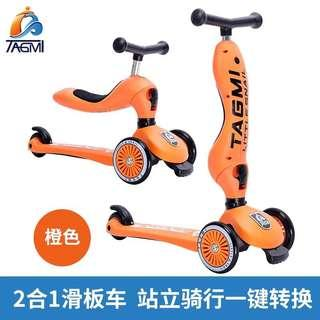 Pre💜Taiwan Tagmi Push Bike Vs Scooter