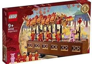 Dragon Dance Lego