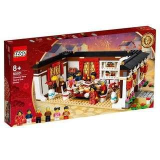 Lego Chinese New Year Eve Dinner Set